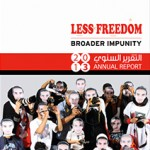 "Bahrain Press Association launches its annual report: Bahrain, ""Less Freedom, Broader Impunity."""