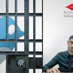 "December 2015: Arrest of the ""Al-Wasat"" journalist, Mahmoud Al-Jaziri, from him home and warning the ""CNN"" correspondent, Mohammad Al-Ghasra. Tweeter ""Bou Khamees"" prosecuted over new charges"