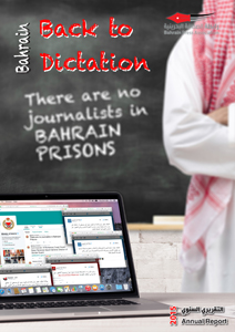 Bahrain: Back to Dictation